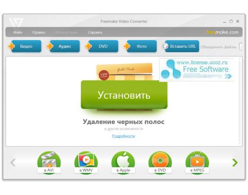 Программа конфигурации расширения файлов